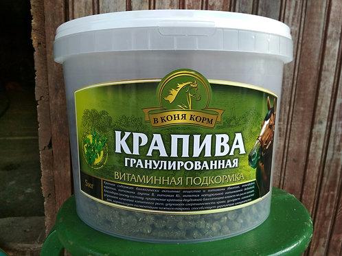 Крапива гранулированная 5 кг
