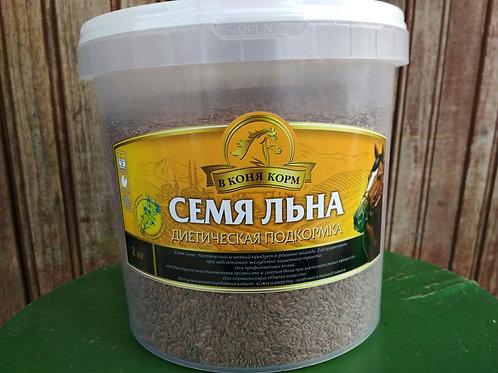 Семя льна 5 кг