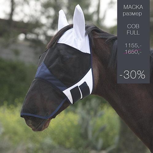 Маска антимоскитная MIU Air Max. С защитой носа