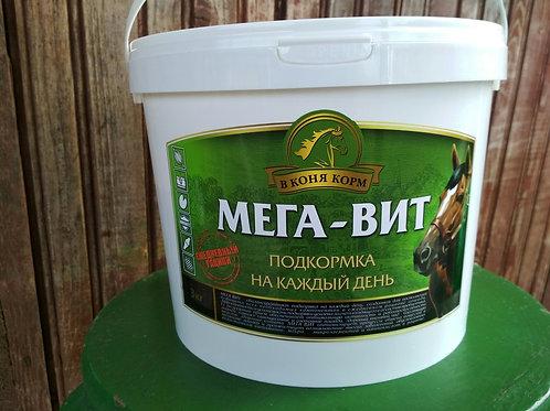 МЕГА-ВИТ 9 кг
