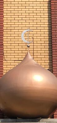 Masjid Tawhid Entrance