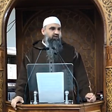 imam2.png