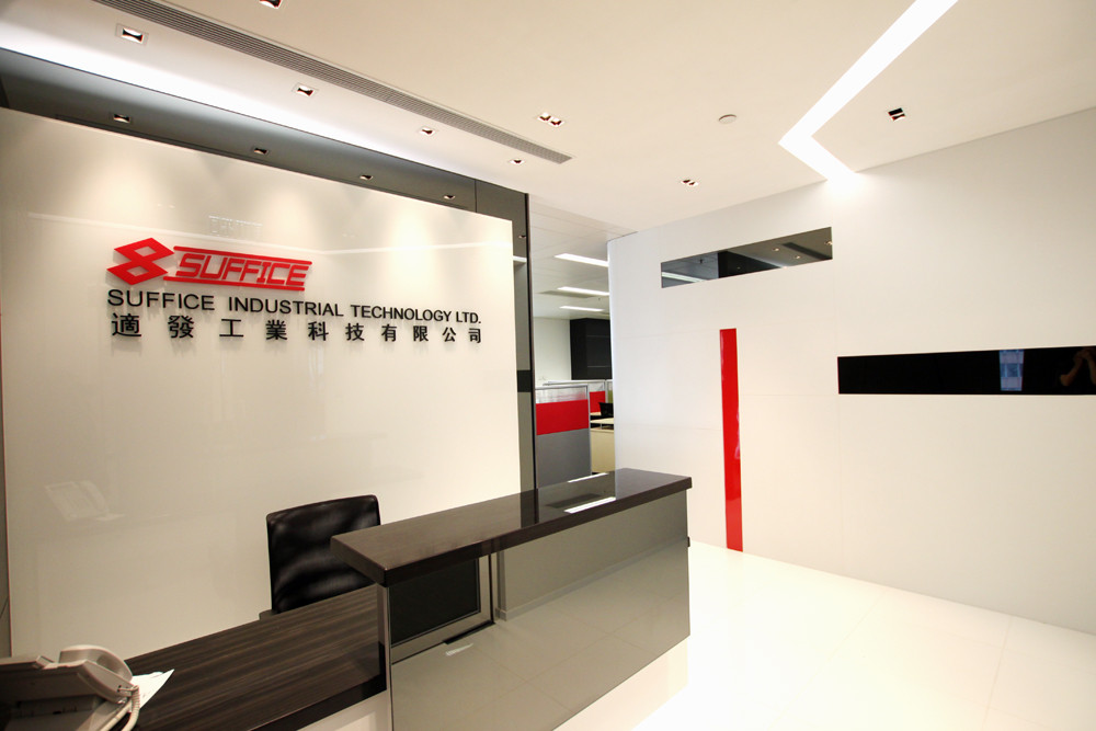 Suffice Industrial Technology Ltd   Cube Spatial Design Limited