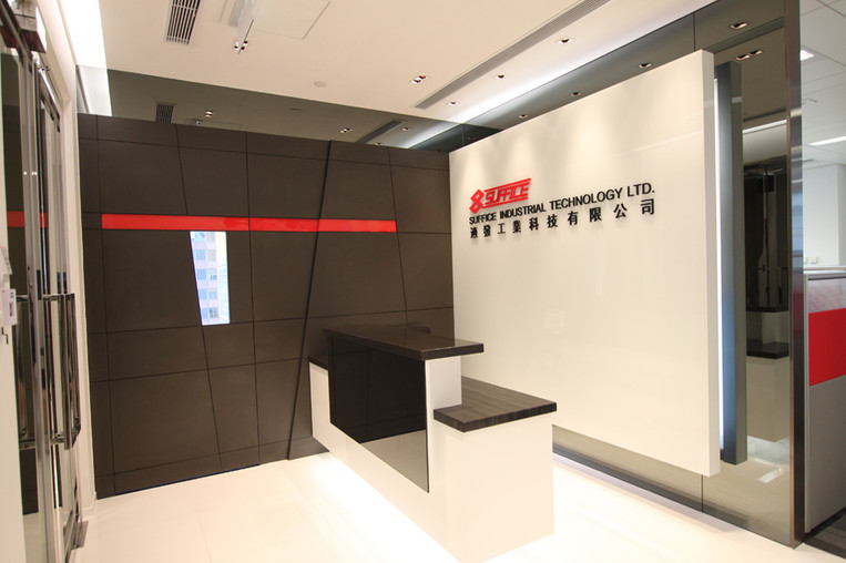 Suffice Industrial Technology Ltd | Cube Spatial Design Limited