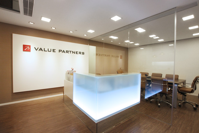 Value Partners | Cube Spatial Design Limited