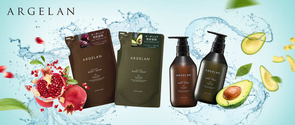 Argelan Body Soap