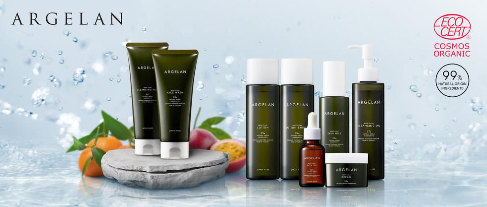 Argelan Skincare