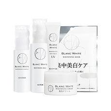 BLANC WHITE.jpg