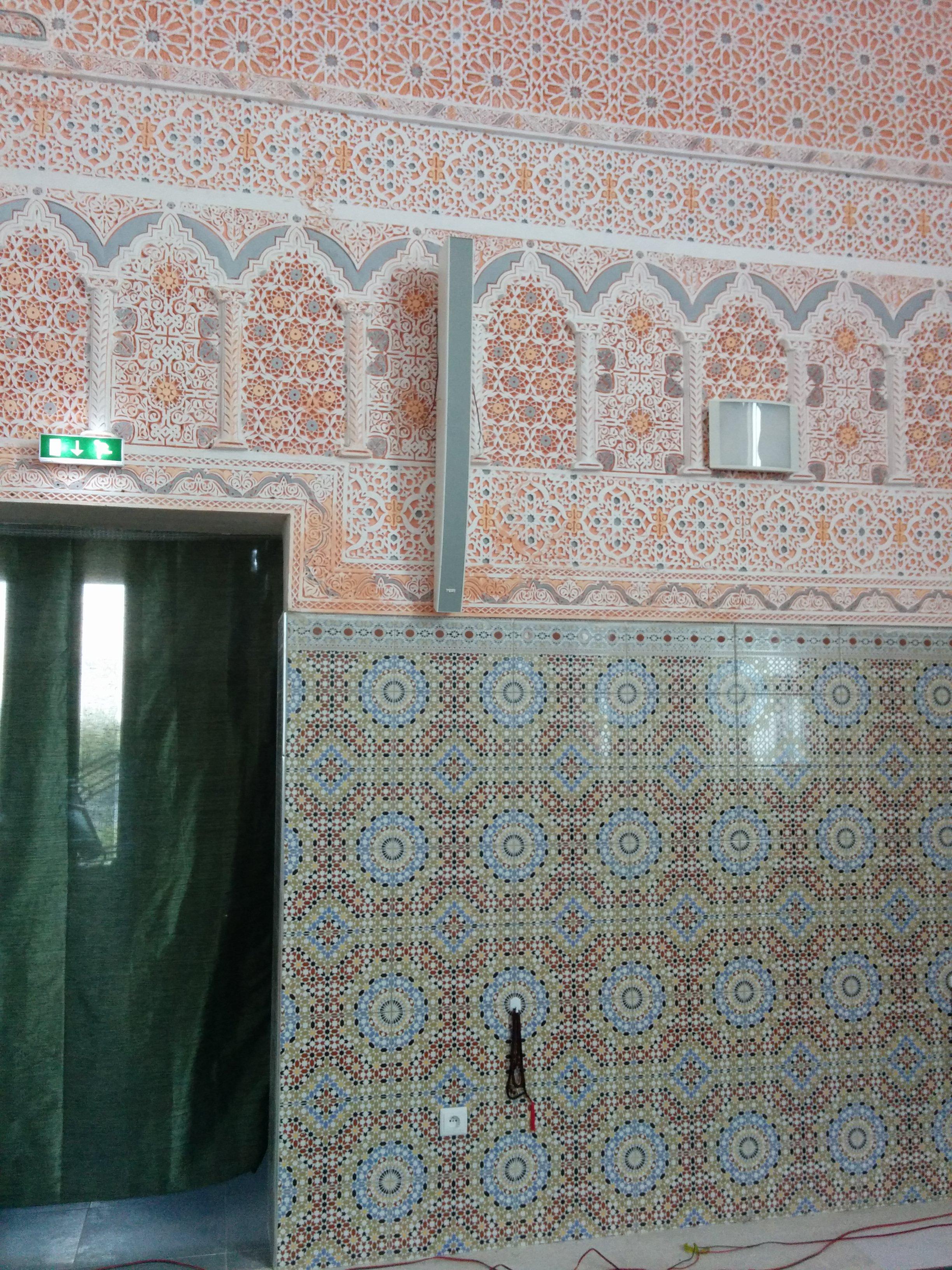 Grande mosquée des Ulis