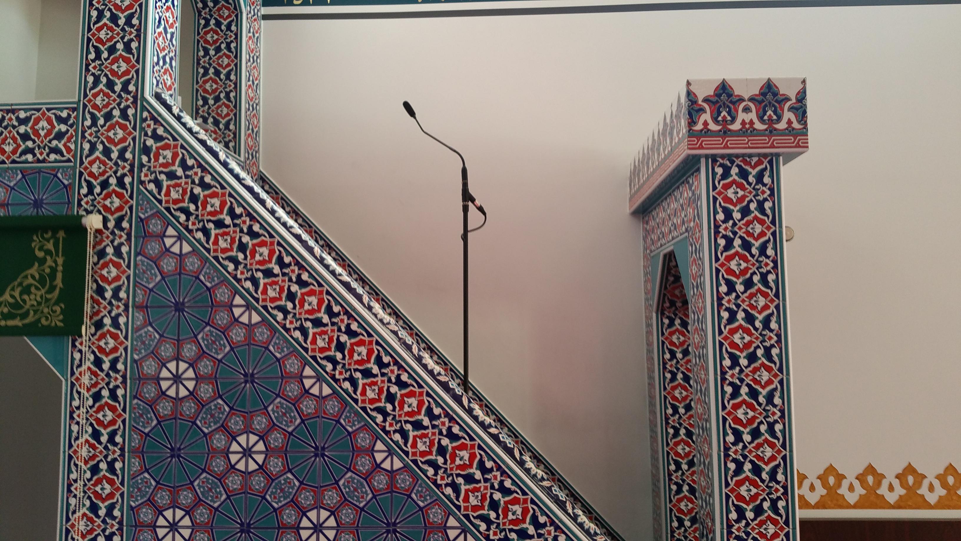 Micro de khotba mosquée de Corbeil