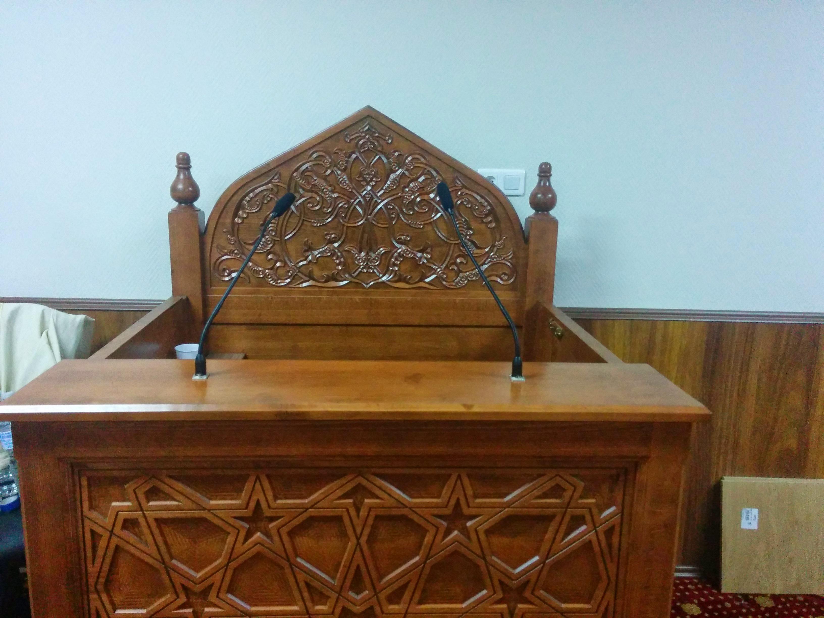Micro mosquée Ditib Montfermeil