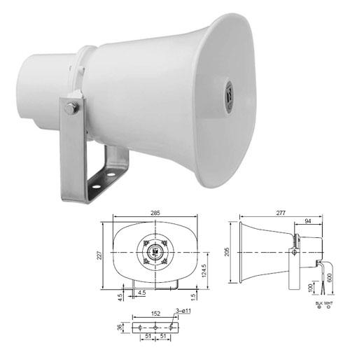 SC 630M projecteur de son minaret 2
