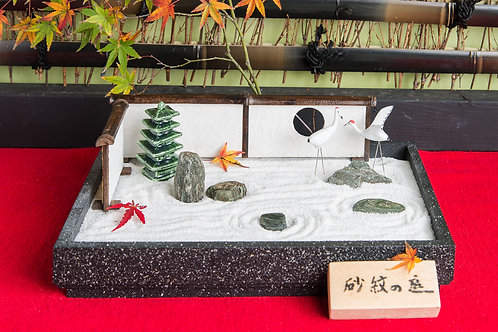 【庭キット】庭日和−枯山水−