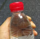CYCJET LC30F  CO2 - Water bottle Prinitn