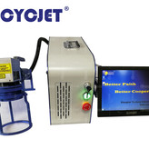 Cycjet-D100-Fiber-Laser-Marking-Machine-