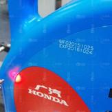 CYCJET LC30F  CO2 - PE Bottle Printing.j