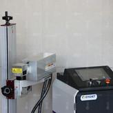 CYCJET LU5F UV Fly Laser Printer03.JPG
