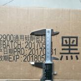 Carton Box Printing07.jpg