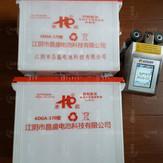 ALT360Pro-Battery.jpg