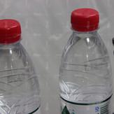 ALT200 Portable Inkjet Printer-PET water