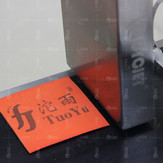 CYCJET C700 - Fabric Printing.JPG