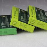CYCJET B3020 - box printing02.JPG