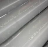 CYCJET LF30F - Gray PVC Pipe Printing.jp