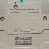 CYCJET LU3 UV-plastic Marking01.jpg