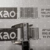 CYCJET C700 - Foam Board Barcode Printin