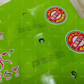 T6040 Touch-packging film printing.jpg