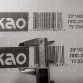 Foam Board Barcode Printing (2).jpg