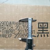 CYCJET C700 - Carton Box Printing.jpg