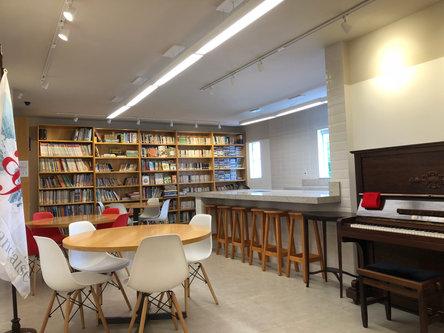 Biblioteca - AF São Carlos