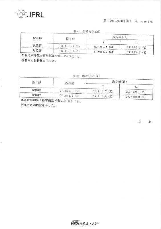 IMG-0370.JPG