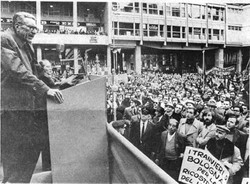 1973 RICCARDO LOMBARDI