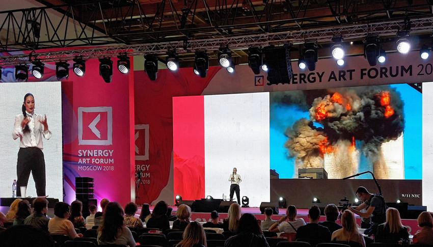 Synergy Art Forum artcultivator Царевская Оксана Сесилия Дин