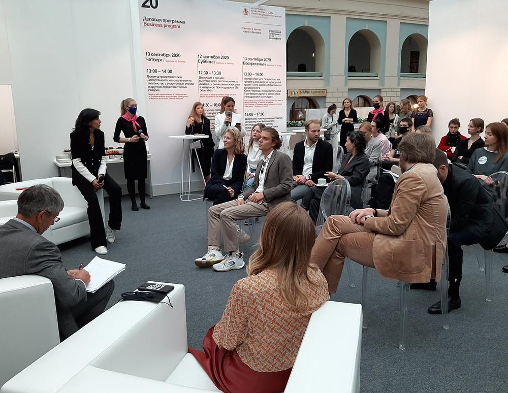 Алексей Фурсин, ярмарка Cosmoscow, встреча, беседа с представителями арт-сообщества