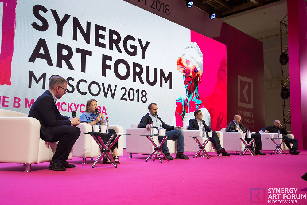 Synergy Art Forum artcultivator Царевская Оксана