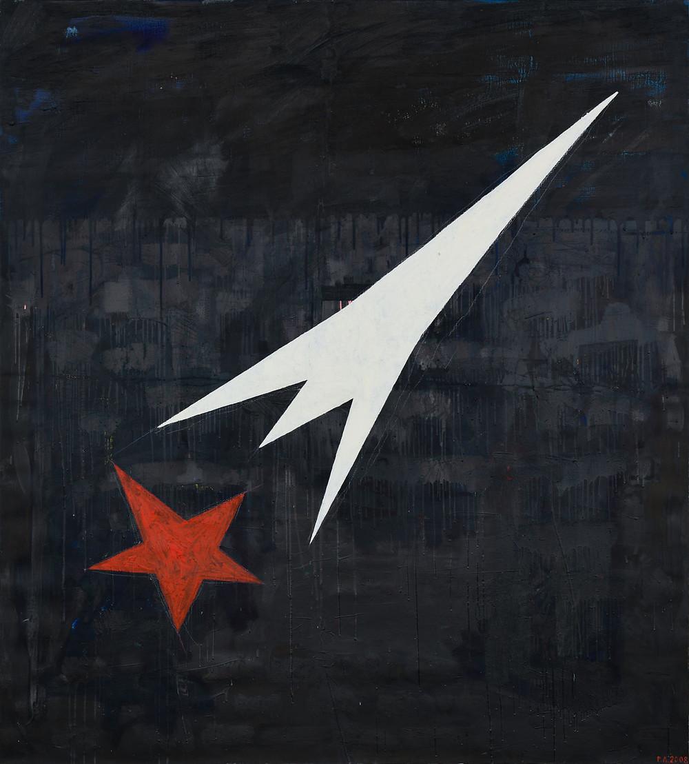 космос, ракета, ссср, искусство