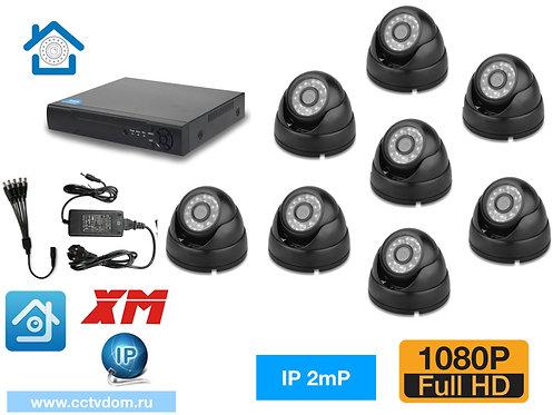KIT8IP300B1080P. Комплект IP видеонаблюдения на 8 внутренних камер 2мП 1080P.