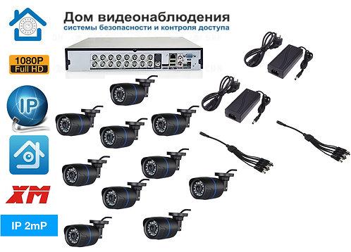 KIT10IP100B1080P. Комплект IP видеонаблюдения на 10 уличных  камер 2 мП Full HD.