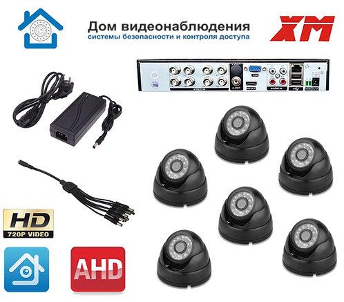 KIT6AHD300B720P. Комплект видеонаблюдения на 6 внутренних HD720P камер.