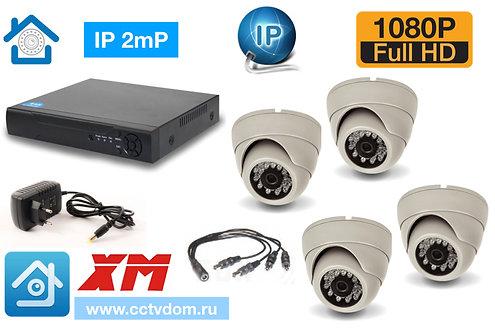 KIT4IP300W1080P. Комплект IP видеонаблюдения на 4 внутренние камеры 2мП 1080P.