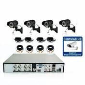 11865р. HD720P. Вариофокал. Комплект видеонаблюдения на 4 уличные HD720P камеры.