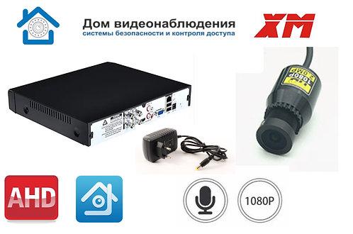 KIT1AHDMINI01AHD1080P. Комплект видеонаблюдения на 1 миниатюрную AHD камеру 2МП.