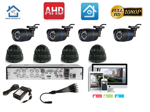 KIT8AHD100B300B1080P. Комплект на 4 внутренних и 4 уличных камеры Full HD.