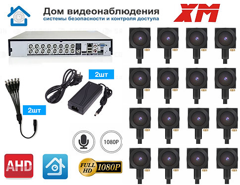 KIT16AHDMINI09AHD1080P. Комплект видеонаблюдения на 16 миниатюрных AHD камер 2МП