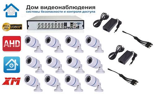 KIT12AHD100W1080P. Комплект видеонаблюдения на 12 уличных FULL HD 1080P камер.