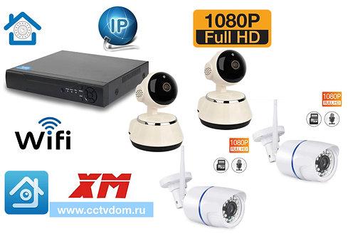 KIT4IPWF380100W. Комплект IP Wi-Fi видеонаблюдения на 4 камеры