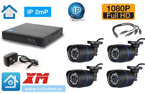 KIT4IP100B1080P. Комплект IP видеонаблюдения на 4 камеры 2мП 1080P.
